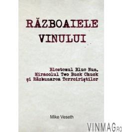 Razboaiele Vinului