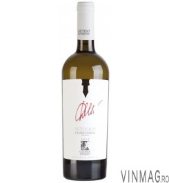 Gitana - Autograf Chardonnay 2015