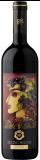 Regno Recas - Pinot Noir 2016