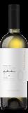 Valahorum - Sauvignon Blanc 2018